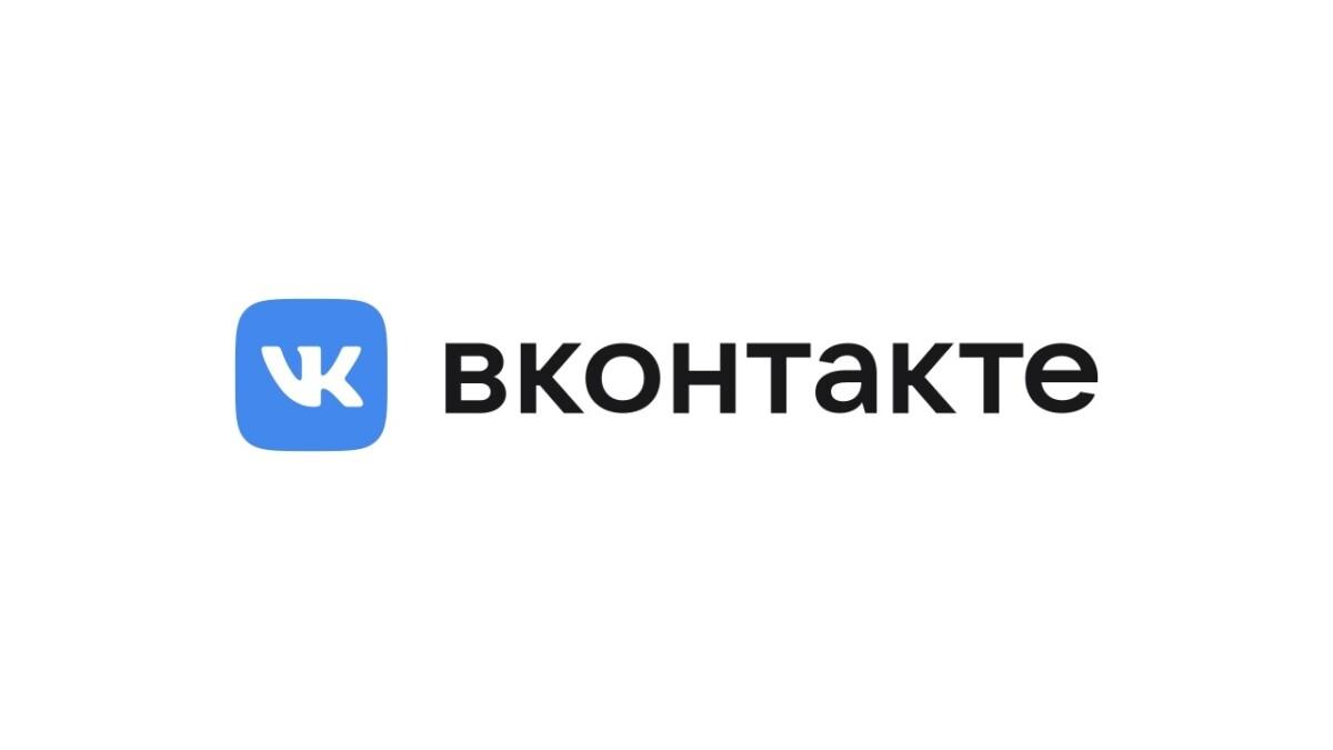 ВКонтакте новый дизайн